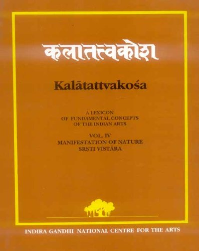Kalatattvakosa: A Lexicon of Fundamental Concepts of: Advaitavadini Kaul Sukumar