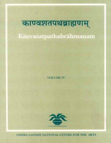Kanvasatapathabrahmanam, Vol. IV: C.R. Swaminathan