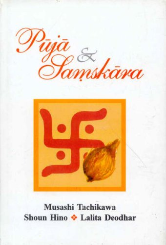 Puja And Samskara