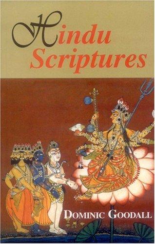 9788120817708: Hindu Scriptures