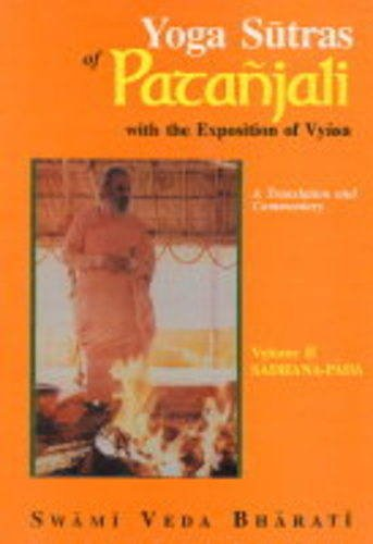 Yoga Sutras of Patanjali (with the Exposition: Bharati, Swami Veda