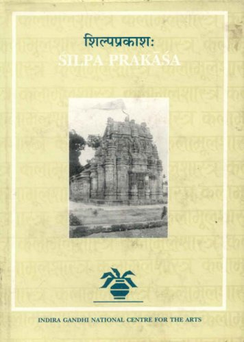 Silpa Prakasa: Medieval Orissan Sanskrit Text on: Bettina Baumer, Rajendra