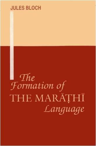 Marathi language in book