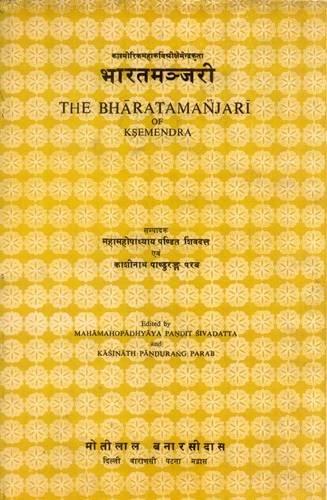 The Bharata-Manjari of Ksemendra (Sanskrit Text): Sivadatta & Kasinath Pandurang Parab (Ed.)