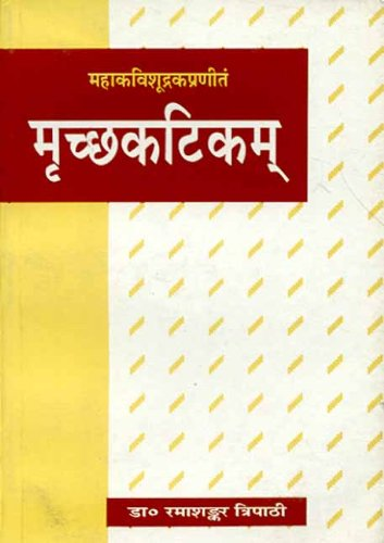 Mrichchhakatika of Sudraka (in Hindi): Ramashankar Tripathi