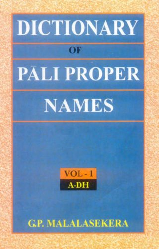 Dictionary Of Pali Proper Names 2 Vols.