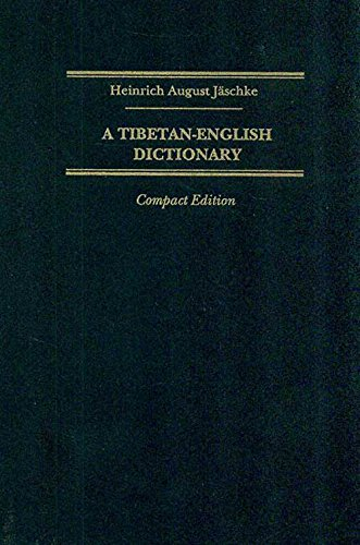 9788120830936: A Tibetan-English Dictionary
