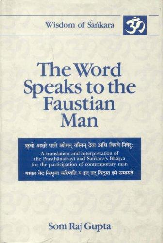 Brhadaranyaka Upanisad (Wisdom of Sankara Series: The: Som Raj Gupta