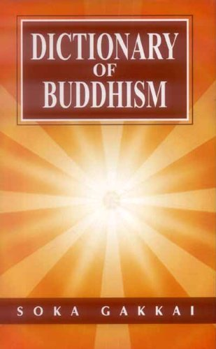 9788120833340: Dictionary of Buddhism