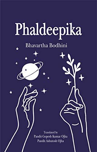 Pandit Gopesh Kumar Ojha Abebooks