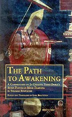 9788120834507: The Path to Awakening: A Commentary on Ja Chekawa Yeshe Dorje's Seven Points of Mind Training