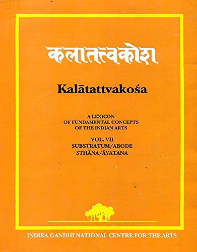 9788120839885: Kalatattvakosa (A Lexicon of Fundamental Concepts of the Indian Arts, vol.VII Substratum/Abode Sthana/Ayatana)