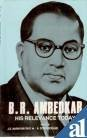 9788121204392: B.R. AMBEDKAR : His Relevance Today