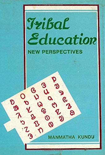 9788121204477: Tribal Education New Perspectives