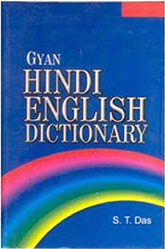 Gyan Hindi English Dictionary: S.T. Das