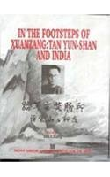 9788121206303: In the Footsteps of Xuanzang (Indira Gandhi National Centre for the Arts)
