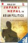 Role of Japan and Nepal in Asian: M.D. Dharmadasani