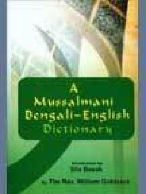 A Mussalmani Bengali-English Dictionary: Sila Basak (Intro.)