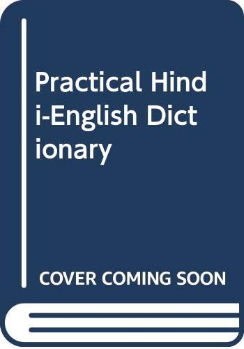 9788121400732: Practical Hindi-English Dictionary