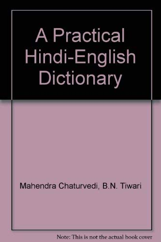 9788121404501: A Practical Hindi-English Dictionary