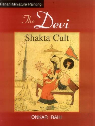 The Devi Shakti Cult (Pahari Miniature Painting Series)