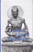Buddha And The Gospel Of Buddhism: Ananda K. Coomaraswamy