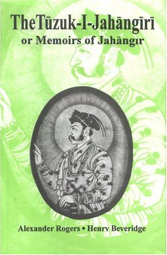 9788121502634: Tuzuk-i-Jahangiri or Memoirs of Jahangir