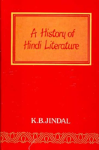 A History of Hindi Literature: K.B. Jindal