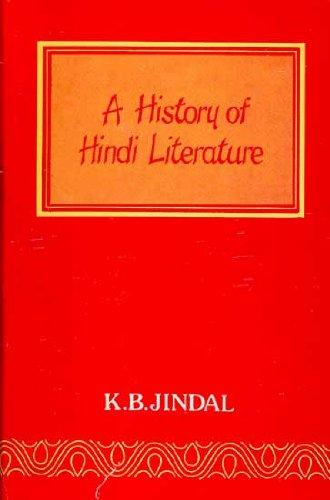 9788121504546: A History of Hindi Literature