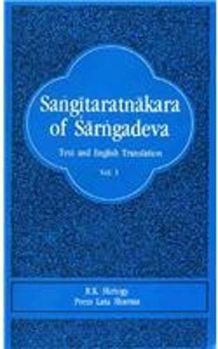 9788121505086: Sangitaratnakara of Sarngadeva: Text & English Translation Chapter 1