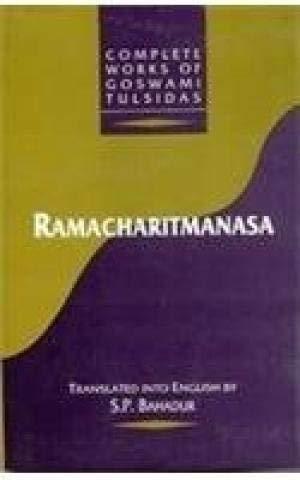 Vinaya Patrika: A Letter of Plaint: Eng. Trans. (Complete Works of Goswami Tulsidas, vol. II): S.P....
