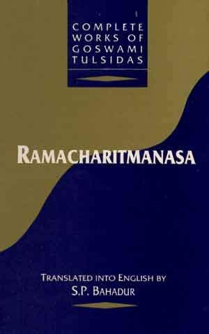 9788121506359: Ramacharitmanasa: Complete Works of Goswami Tulsidas Vol 1