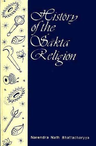 9788121507134: History of the Śākta religion