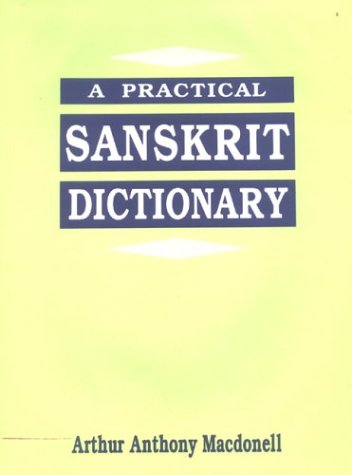 9788121507158: A Practical Sanskrit Dictionary