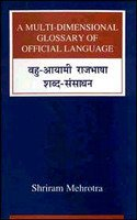 A Multi-Dimensional Glossary Of Official Language English-Hindi: (For The Use Of Banking, Insuran...
