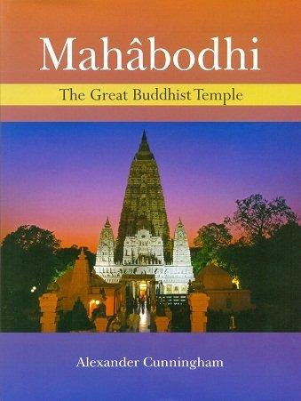 Mahabodhi or the Great Buddhist Temple Under the Bodhi Tree at Buddha-Gaya: Alexander Cunningham