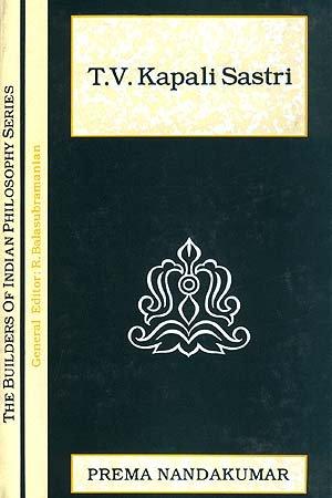 T.V. Kapali Sastri: Nandakumar Prema