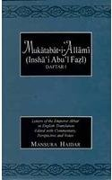 Mukatabat-i-Allami (Insha'i Abu'l Fazl): Daftari