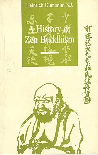 9788121509558: Essays in Zen Buddhism: First Series