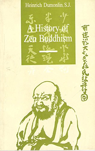 9788121509558: Essays in Zen Buddhism: First Series