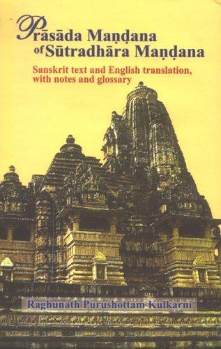 Prasada Mandana of Sutradhara Mandana Sanskrit Text: Kulkarni, Raghunath Purushottam