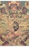 The Tibetan Book of the Dead [Sep 04, 2000] Evans-Wentz, W.Y. (9788121509848) by Evans-Wentz, W.Y.