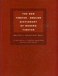 9788121511384: New Tibetan-English Dictionary of Modern Tibetan