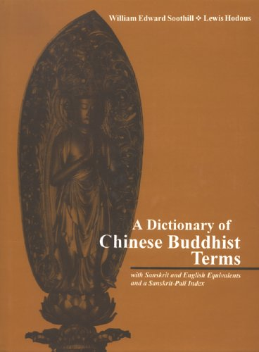 9788121511452: A Dictionary of Chinese Buddhist Terms With Sanskrit And English Equivalents and a Sanskrit-Pali Index