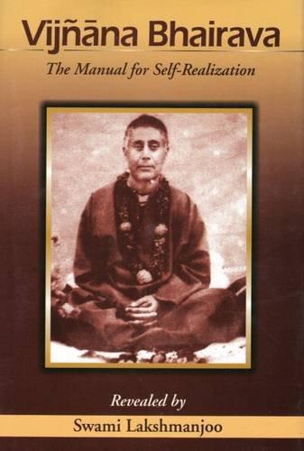 9788121512381: Vijnana Bhairava: Manual for Self Realization