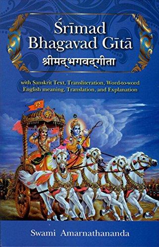 Srimad Bhagavad Gita Chapter Nine 6 DVD Collection Details