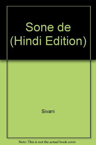 9788121608916: Sone de (Hindi Edition)
