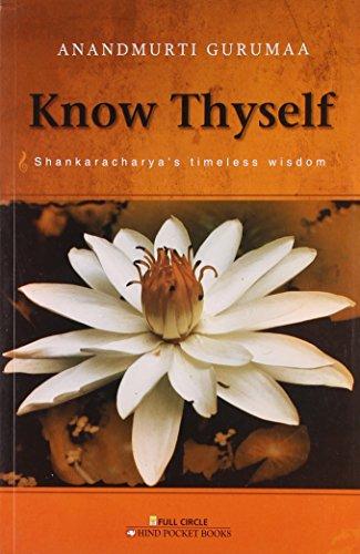 Know Thyself: Gurumaa, Anandmurti