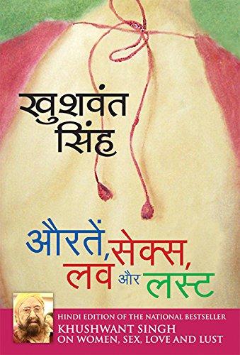 Aurtein Sex Love Aur Lust: Singh, Khushwant