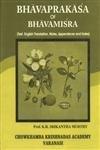 Bhavaprakasa of Bhavamisra, (Vol. II :Madhya and: Prof. K.R. Srikantha